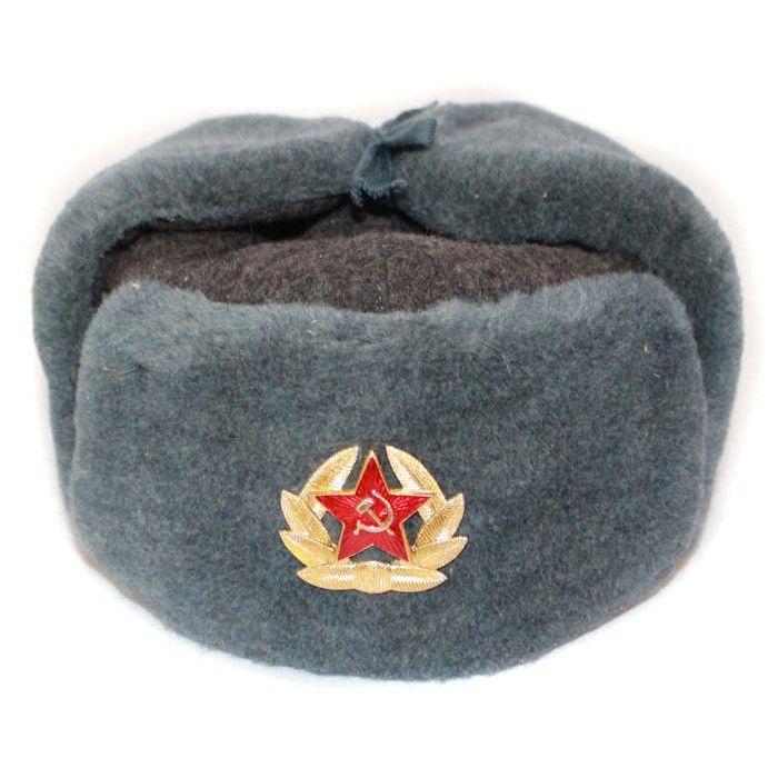 Best Soviet Ushanka 2020