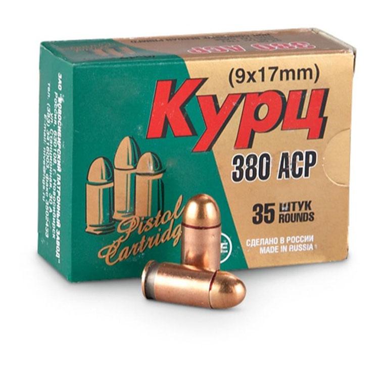 Best 380 ACP Ammo 2021