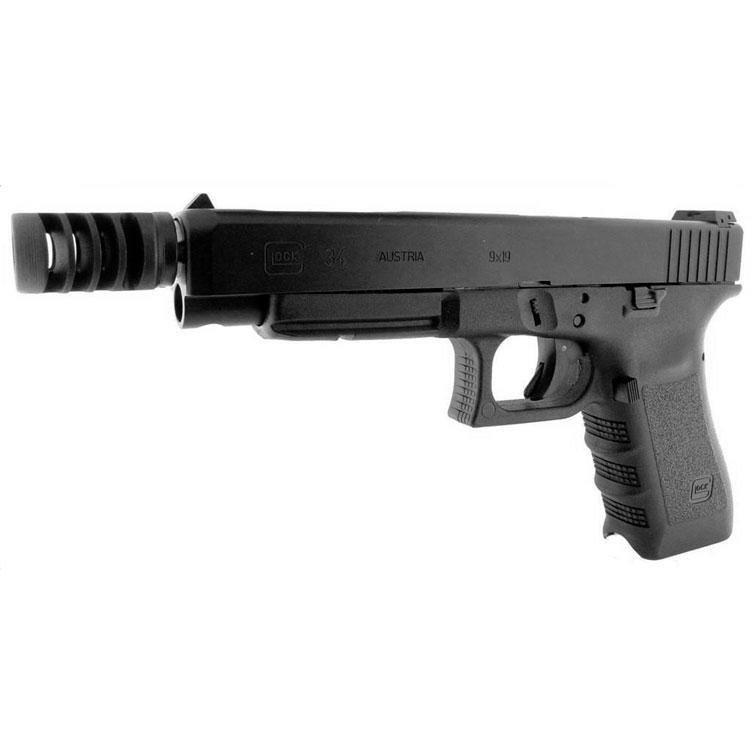 Best Glock Compensator 2021